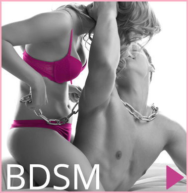 DBSM Bondage