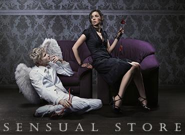 KISSmyLOVE Sensual Store