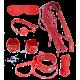 Kit 7 piezas BDSM MAÏ Nº75 rojo-1